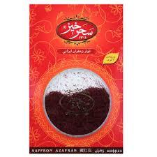 قیمت فروش زعفران 1 مثقالی سحرخیز